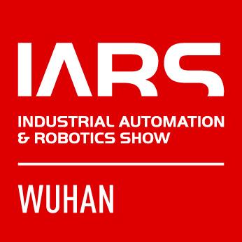 2018中国(武汉)国际自动化与机器人展览会