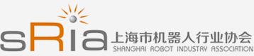 上海市机器人行业协会官方网站-竭诚为您服务